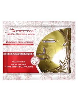 Коллагеновая маска для лица «Управление возрастом»