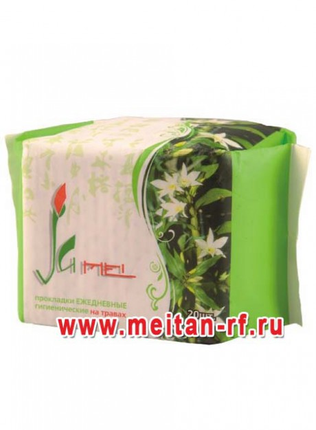 Ежедневные гигиенические прокладки на травах JuMei