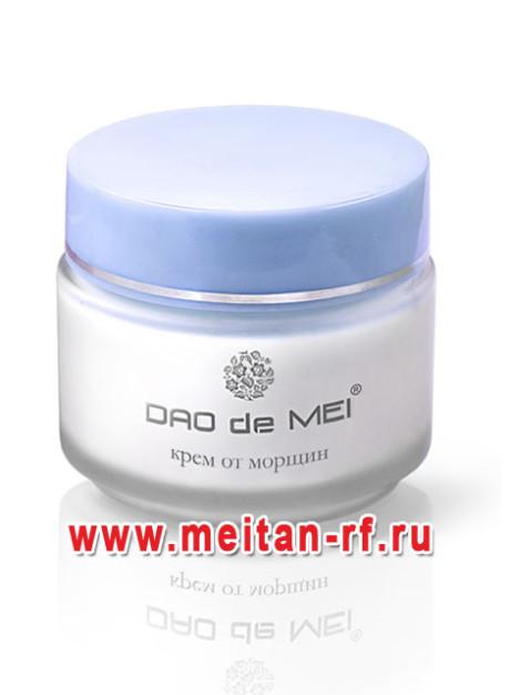 Крем от морщин Dao de Mei от МейТан