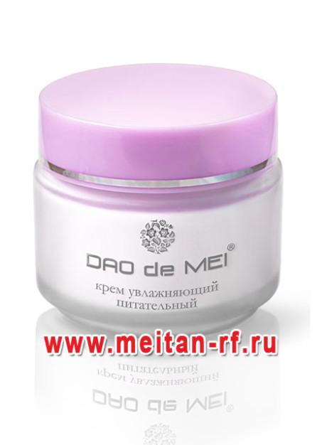 Крем увлажняющий, питательный Dao de Mei от МейТан