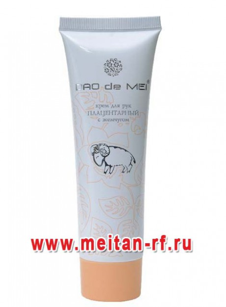 Крем плацентарный с жемчугом Dao de Mei от МейТан