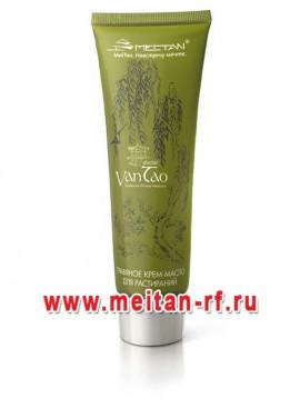 Травяное крем-масло для растираний ОТ СИМПТОМОВ ПРОСТУДЫ И БРОНХИТА