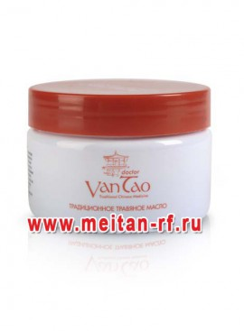 Традиционное травяное массажное масло для снятия болей и напряжения в мышцах