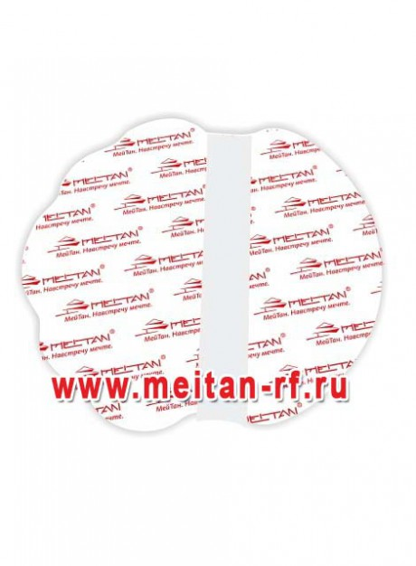 Гигиенические стикеры для защиты от пота