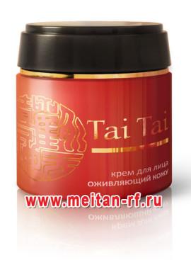 Оживляющий кожу крем для лица Tai Tai