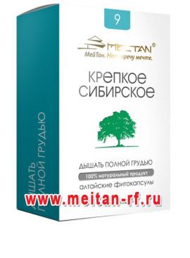 Алтайские фитокапсулы «Дышать полной грудью»
