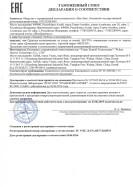 sertifikatmd-97