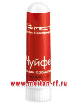 Бальзам-ароматизатор «Чуйфен»