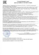 sertifikatsy-2