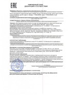 sertifikatSR-8