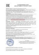 sertifikatWM-5mini