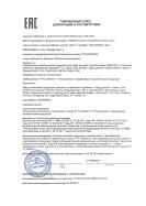 sertifikatPP-7mini