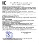 sertifikatKS-18