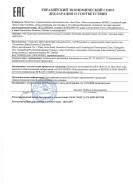 sertifikatLC22