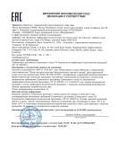 sertifikatHS-19