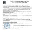 sertifikatMD-107