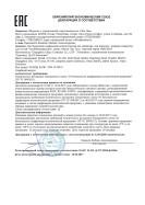 sertifikatVT-43