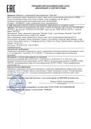 sertifikat PP-31
