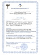 sertifikatMH-9