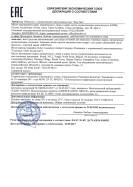 sertifikatMD-106