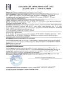 sertifikatKS-24