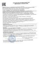 sertifikatMD-113