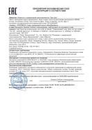 sertifikatTT-4