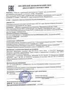 sertifikatKS-22