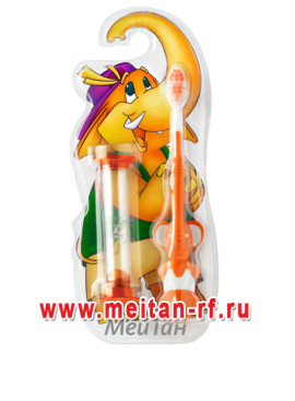 Детская зубная щетка с игрушкой (оранжевая)