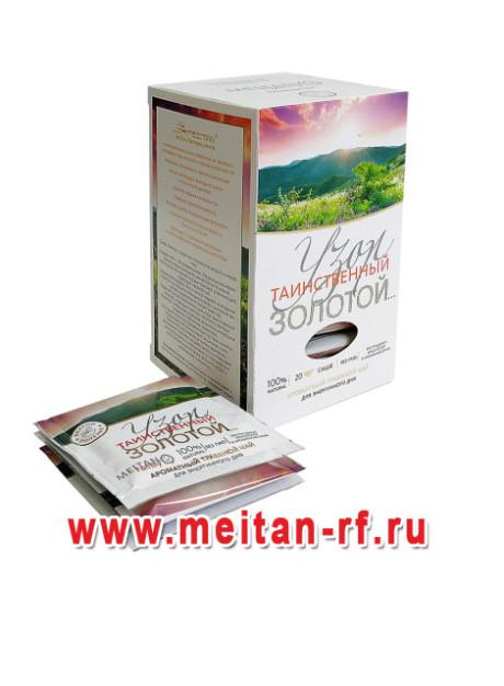 Алтайский травяной чай для энергичного дня / 20 пакетиков