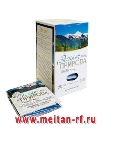 Алтайский травяной чай для крепкого здоровья / 20 пакетиков