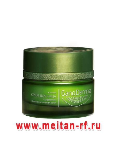 Ночной крем для лица с эффектом биоармирования кожи
